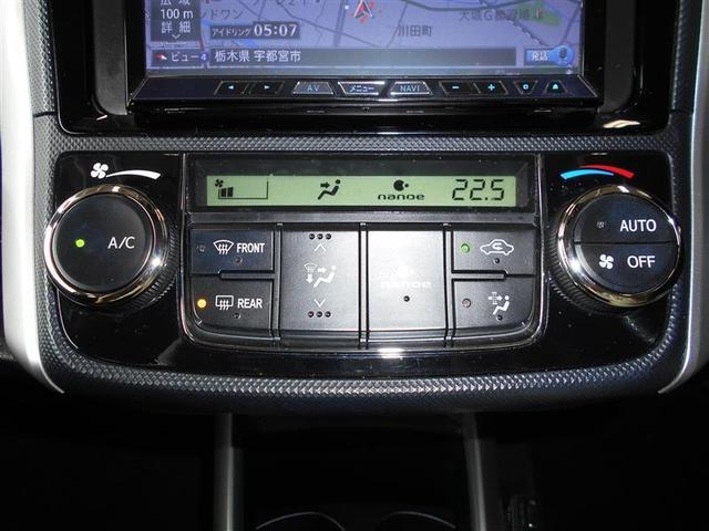 操作性に優れたオートエアコン! 車内を快適に保ちます! 風量調節・設定温度切替・吹き出し口切替を自動で調整!