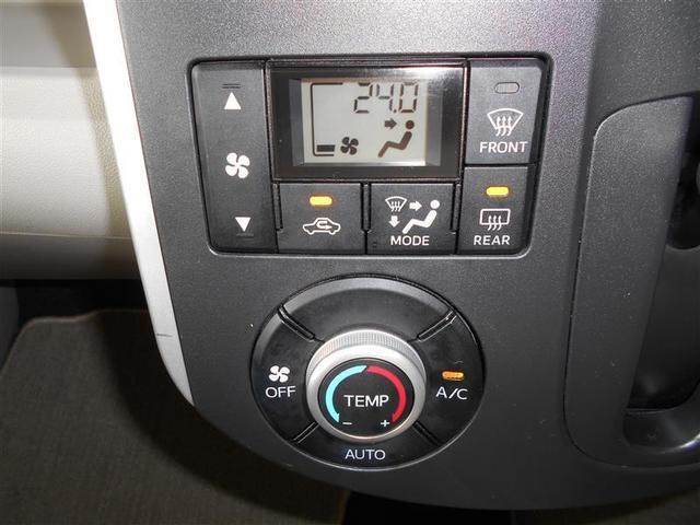 操作性に優れたオートエアコン! 車内を快適に保ちます! 風量調節・設定温度切替・吹き出し口切替を自動で調整! ▼エンジンの停止・始動にかかわらず快適な室内空調を実現しています。