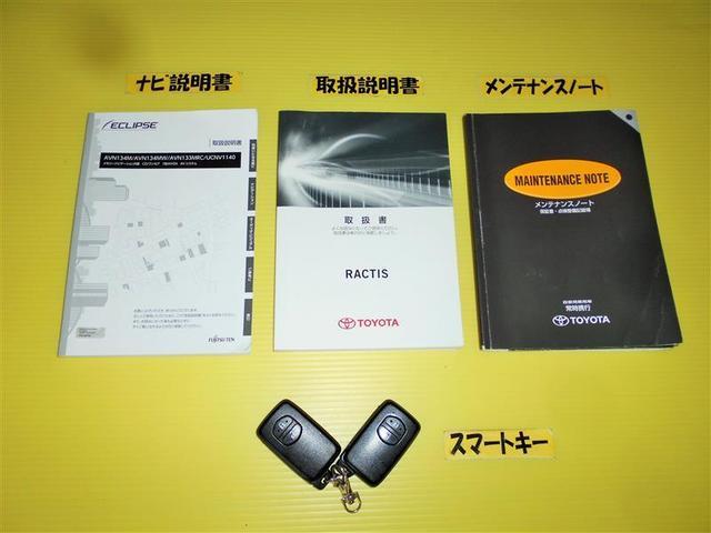 G HIDヘッドライト スマートキー SDナビ バックカメラ(20枚目)