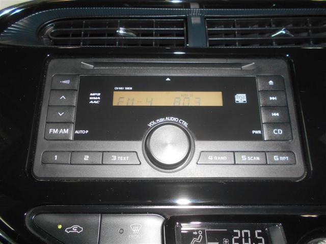 Sスタイルブラック スマートキー 衝突軽減ブレーキ CD付き(4枚目)