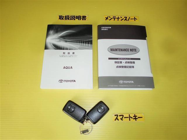 Sスタイルブラック スマートキー 衝突軽減ブレーキ CD付き(20枚目)