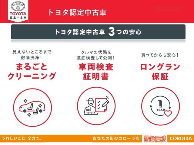 Sスタイルブラック スマートキー 衝突軽減ブレーキ CD付き(22枚目)