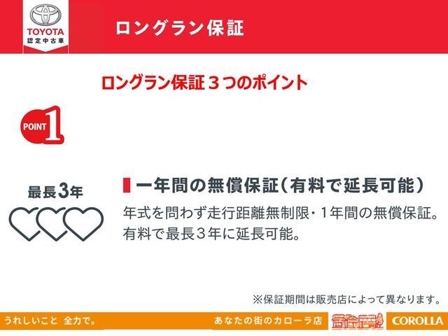 Sスタイルブラック スマートキー 衝突軽減ブレーキ CD付き(23枚目)