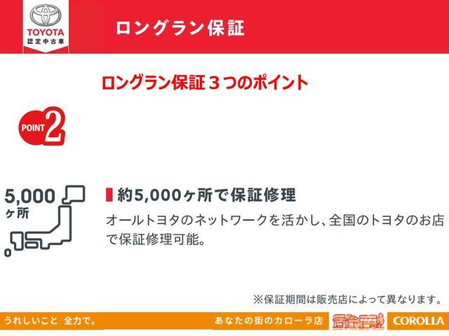 Sスタイルブラック スマートキー 衝突軽減ブレーキ CD付き(25枚目)