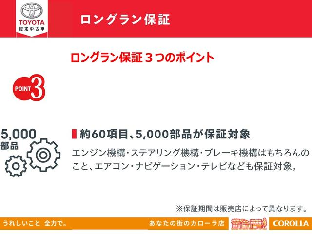 Sスタイルブラック スマートキー 衝突軽減ブレーキ CD付き(26枚目)