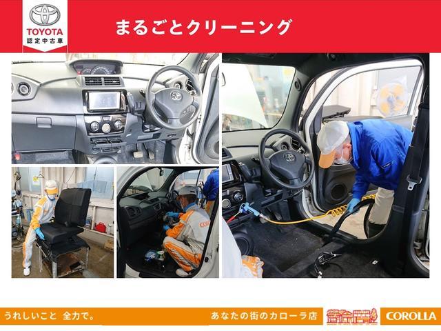 Sスタイルブラック スマートキー 衝突軽減ブレーキ CD付き(32枚目)