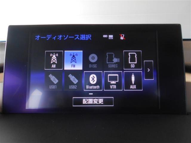 NX300h Iパッケージ ワンオーナー車 LEDヘッドライト 純正アルミ ナビ フルセグTV DVD再生 バックカメラ ETC パワーシート(4枚目)
