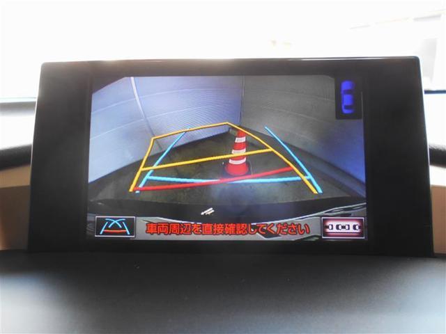 NX300h Iパッケージ ワンオーナー車 LEDヘッドライト 純正アルミ ナビ フルセグTV DVD再生 バックカメラ ETC パワーシート(5枚目)