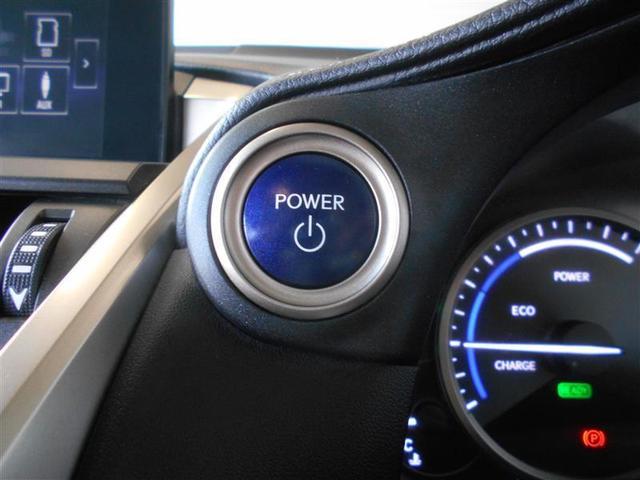 NX300h Iパッケージ ワンオーナー車 LEDヘッドライト 純正アルミ ナビ フルセグTV DVD再生 バックカメラ ETC パワーシート(7枚目)