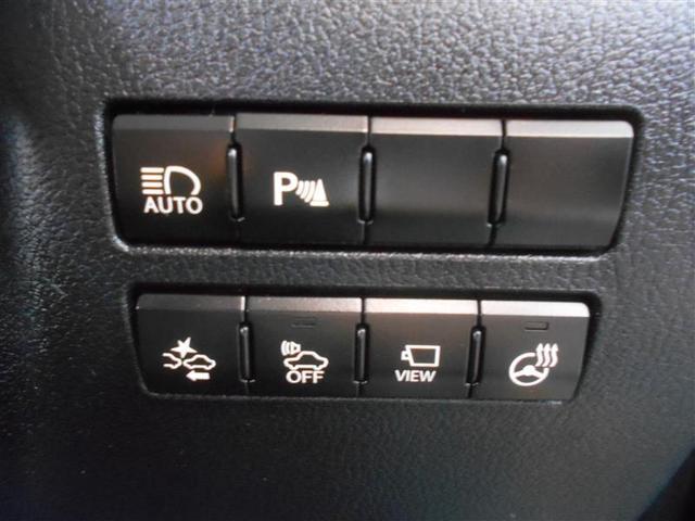 NX300h Iパッケージ ワンオーナー車 LEDヘッドライト 純正アルミ ナビ フルセグTV DVD再生 バックカメラ ETC パワーシート(8枚目)