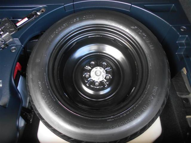 NX300h Iパッケージ ワンオーナー車 LEDヘッドライト 純正アルミ ナビ フルセグTV DVD再生 バックカメラ ETC パワーシート(17枚目)