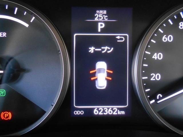 NX300h Iパッケージ ワンオーナー車 LEDヘッドライト 純正アルミ ナビ フルセグTV DVD再生 バックカメラ ETC パワーシート(18枚目)