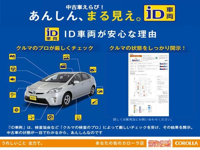 NX300h Iパッケージ ワンオーナー車 LEDヘッドライト 純正アルミ ナビ フルセグTV DVD再生 バックカメラ ETC パワーシート(29枚目)