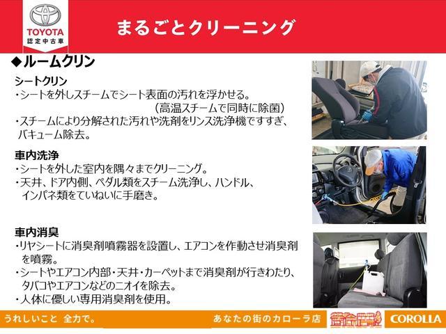 NX300h Iパッケージ ワンオーナー車 LEDヘッドライト 純正アルミ ナビ フルセグTV DVD再生 バックカメラ ETC パワーシート(30枚目)