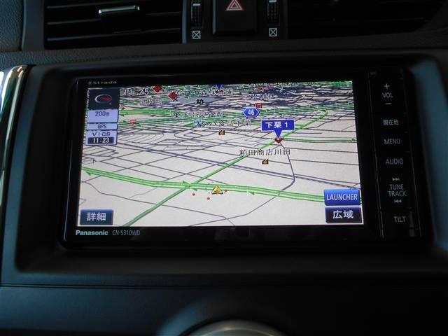 トヨタ マークX 250G リラックスセレクション メモリーナビ ETC