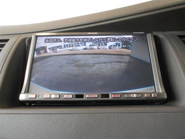 トヨタ アイシス プラタナリミテッド HDDナビ バックカメラ ETC