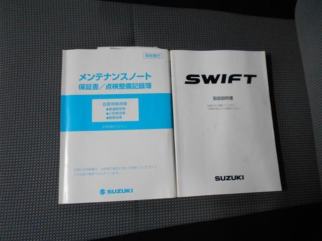スズキ スイフト 1.3XG リミテッドII CDチューナー 純正アルミ
