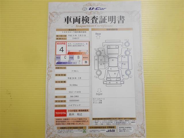 L 純正アルミ ワンオーナー スマートキー CDチューナー(4枚目)