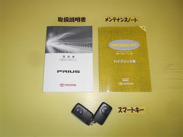 L 純正アルミ ワンオーナー スマートキー CDチューナー(5枚目)