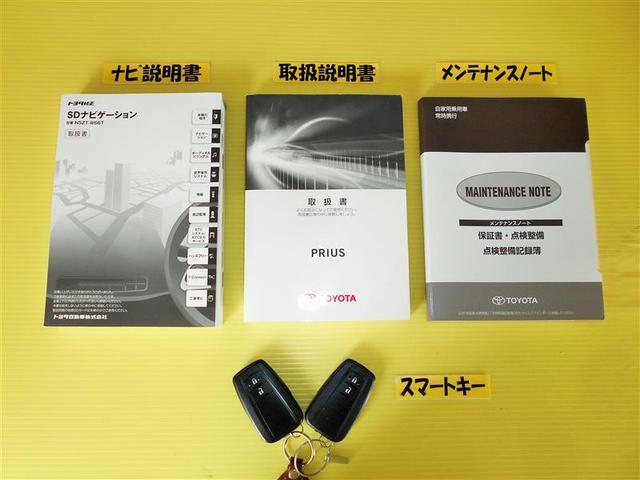 Sセーフティプラス メモリーナビ バックカメラ LEDライト(8枚目)