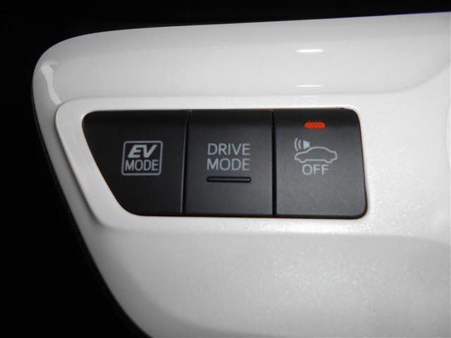 Sセーフティプラス メモリーナビ バックカメラ LEDライト(10枚目)