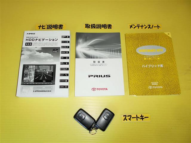Gツーリングセレクション HDDナビ バックカメラ ETC(7枚目)