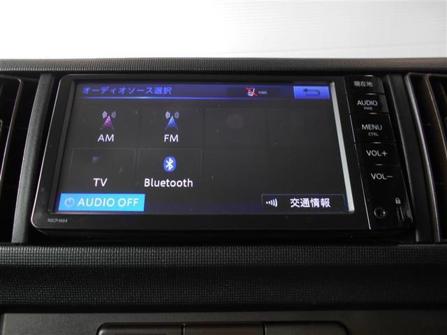 音楽を聞きながら楽しくドライブできるCD再生機能はもちろん、ワンセグ放送も視聴できます!ブルートゥースにも対応しています。