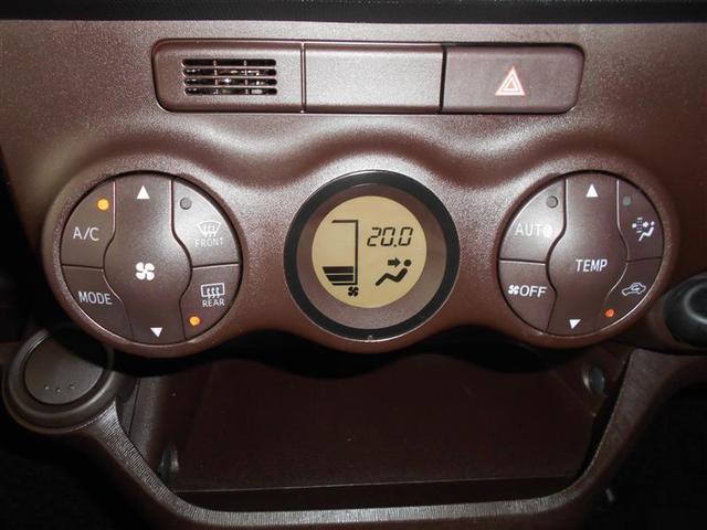 オートエアコン機能を使えば、設定温度に自動でキープ♪運転に集中できますね!