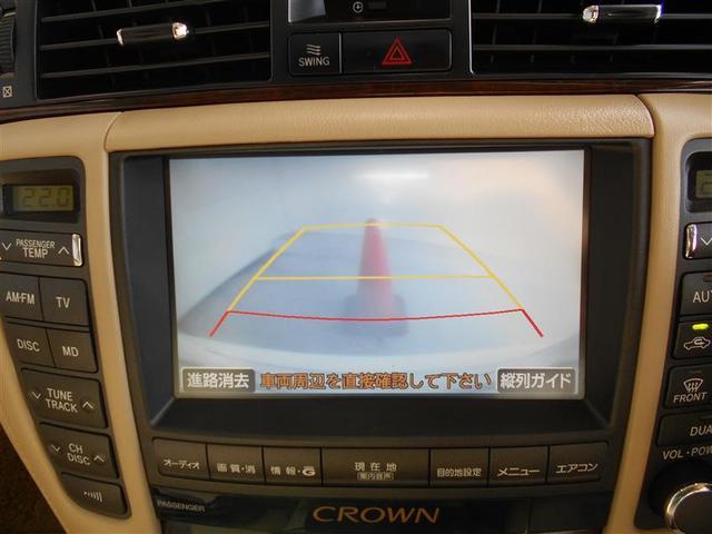ロイヤルサルーン HDDナビ バックカメラ ETC HID(5枚目)