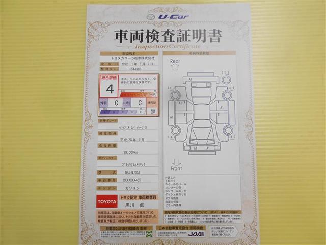 X LパッケージS メモリーナビ ベンチシート ETC(7枚目)