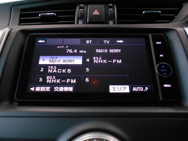 お好みのオーディオソースで好きなBGMを聞きながら楽しくドライブしましょう♪