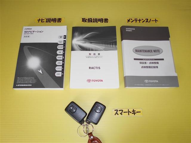G メモリーナビ バックカメラ ETC ワンオーナー(9枚目)