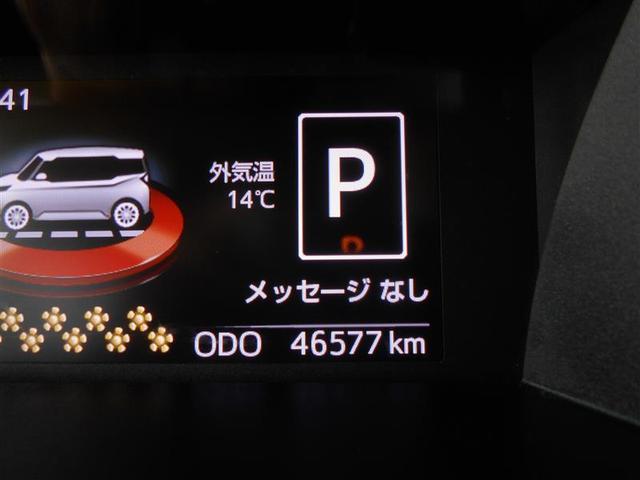 購入後も安心! 年式を問わず走行距離無制限・1年間の無料保証付き☆ さらに有料で、最長3年まで延長保証がつけられます。