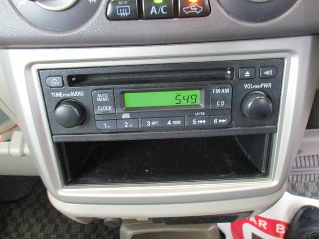 三菱 eKワゴン M  キーレス・CDチューナー