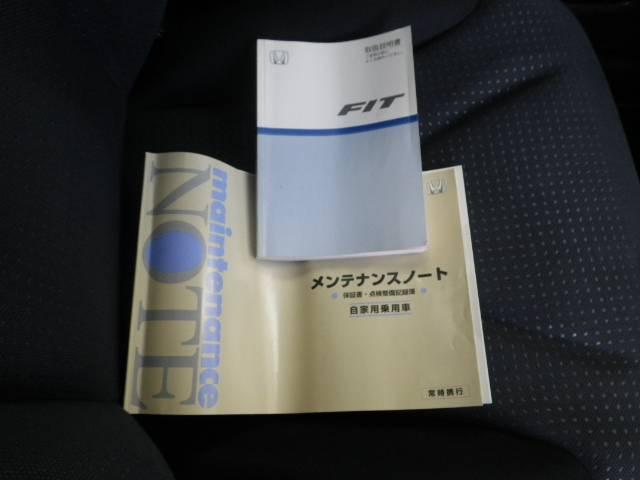 ホンダ フィット G Fパッケージ 純正CD キーレス