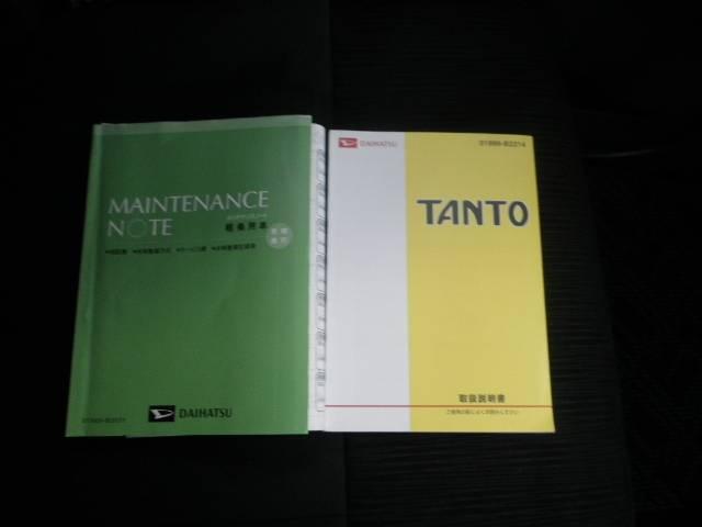 ダイハツ タント カスタムX キーフリーシステム ナビ バックカメラ ETC