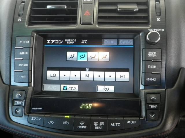 トヨタ クラウン アスリート HDDナビ バックカメラ ETC スマートキー