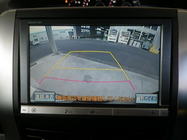 トヨタ ヴォクシー ZS 煌III HDDフルセグナビ  バックカメラ ETC