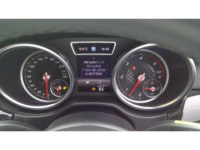 GLE350d 4マチックスポーツ レーダーセーフティPK ステアリング PRE-SAFEブレーキアテンション ブラインドスポット レーンキープアシストディストロニックプラス ハーマンカードン(17枚目)