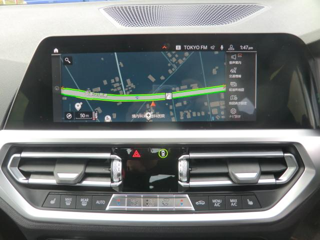 320d xDrive Mスポーツ コンフォートパッケージ パーキングアシストプラス インテリジェントセーフティ 正面衝突 側面衝突 車線変更 車線逸脱警告 パーキングアシスト 後退アシスト オートトランク(10枚目)