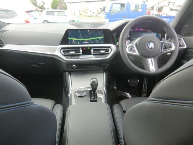 320d xDrive Mスポーツ コンフォートパッケージ パーキングアシストプラス インテリジェントセーフティ 正面衝突 側面衝突 車線変更 車線逸脱警告 パーキングアシスト 後退アシスト オートトランク(18枚目)