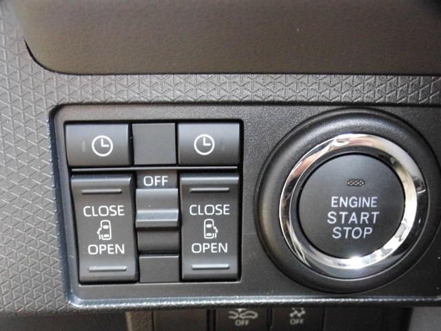 カスタムXセレクション 衝突被害軽減ブレーキ 左右電動スライドドア LEDヘッドライト(13枚目)