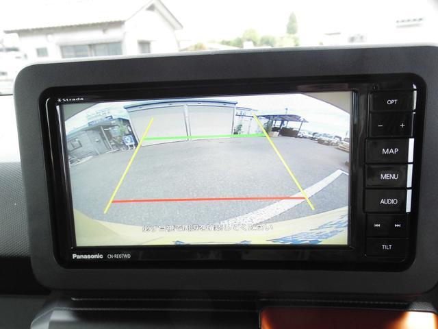G 衝突被害軽減ブレーキ 社外フルセグナビ バックカメラ スマートキー(12枚目)