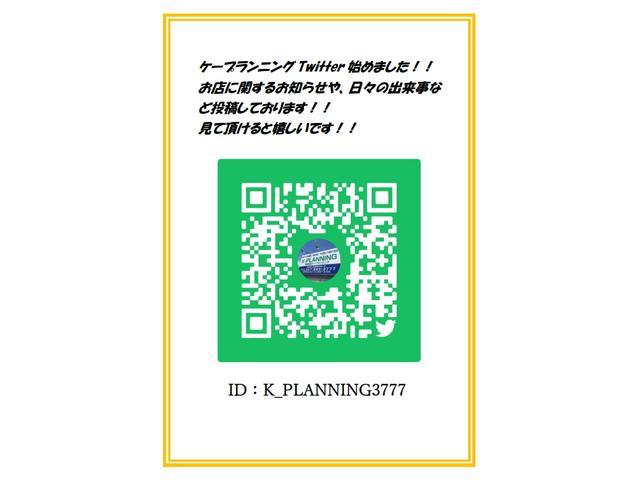 S 社外CDオーディオ キーレスキー ベンチシート(35枚目)