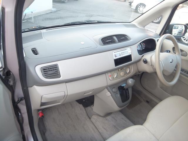 「スバル」「ステラ」「コンパクトカー」「栃木県」の中古車18