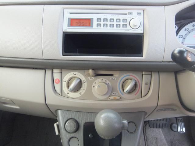 「スバル」「ステラ」「コンパクトカー」「栃木県」の中古車22