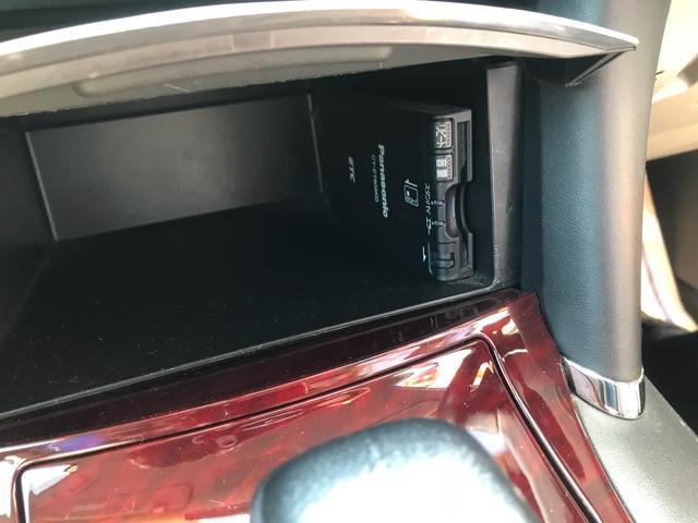 250G Fパッケージ ナビ TV 16AW 衝突安全ボディ(16枚目)