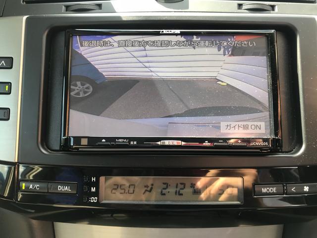 250G Fパッケージ ナビ TV 16AW 衝突安全ボディ(17枚目)