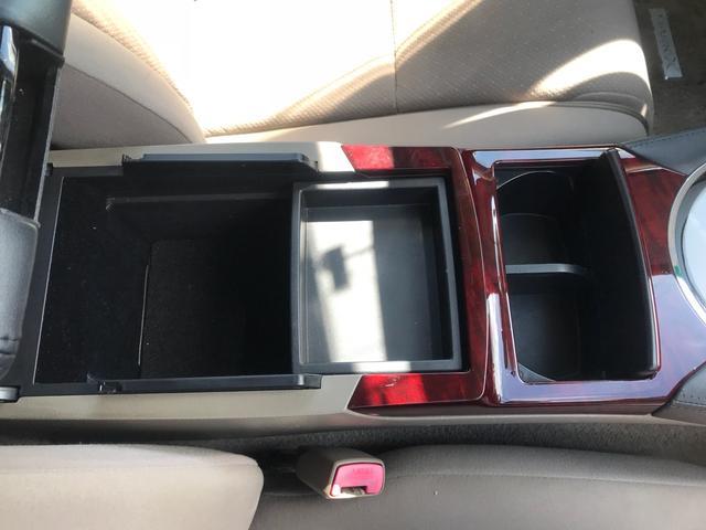 250G Fパッケージ ナビ TV 16AW 衝突安全ボディ(20枚目)