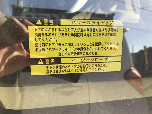 「トヨタ」「ポルテ」「ミニバン・ワンボックス」「栃木県」の中古車26